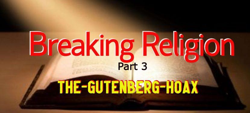 The Gutenberg Hoax
